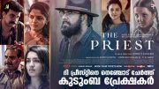 Wallpapers Malayalam Movie The Priest 7255