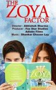 Dulquar Salmaan Sonam Kapoor The Zoya Factor Cinema 533