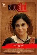 Asha Sarath Thelivu Movie 723