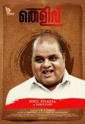 Sunil Sugadha In Thelivu Movie 858