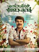Movie Thoppil Joppan Galleries 4665