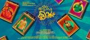 Image Malayalam Movie Thrissivaperoor Kliptham 163