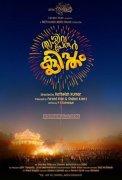 Malayalam Cinema Thrissivaperoor Kliptham 2016 Picture 3452