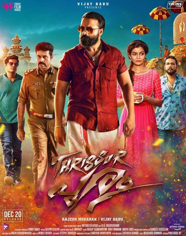 Jayasurya Thrissur Pooram Latest Poster 154