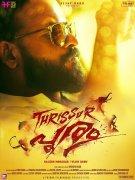 Jayasurya Upcoming Movie Thrissur Poorm 697