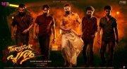 New Still Thrissur Pooram Malayalam Film 9673
