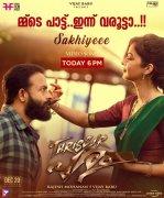 Thrissur Pooram Malayalam Cinema New Album 5209