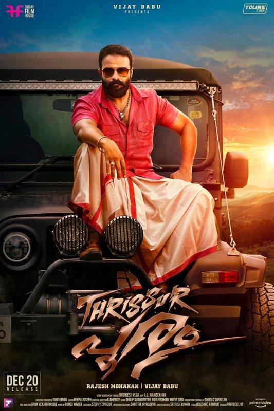 Thrissur Pooram New Poster Jayasurya 358