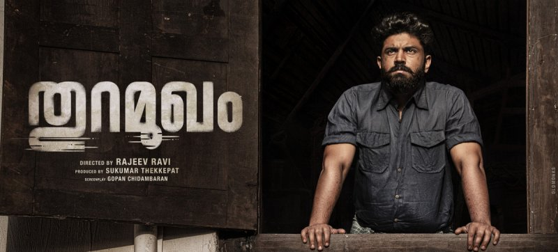 Dec 2020 Pictures Thuramukham Malayalam Movie 350