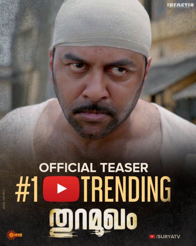 Malayalam Movie Thuramukham Latest Image 9658