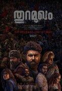 New Pics Movie Thuramukham 7274