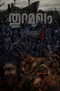 Recent Stills Thuramukham Malayalam Cinema 5731