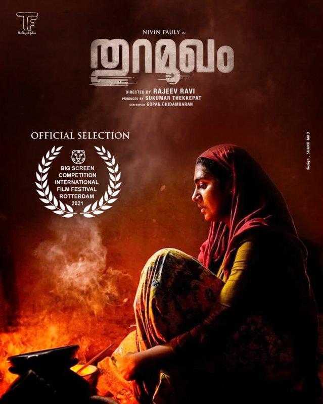 Thuramukham Film Dec 2020 Picture 9197