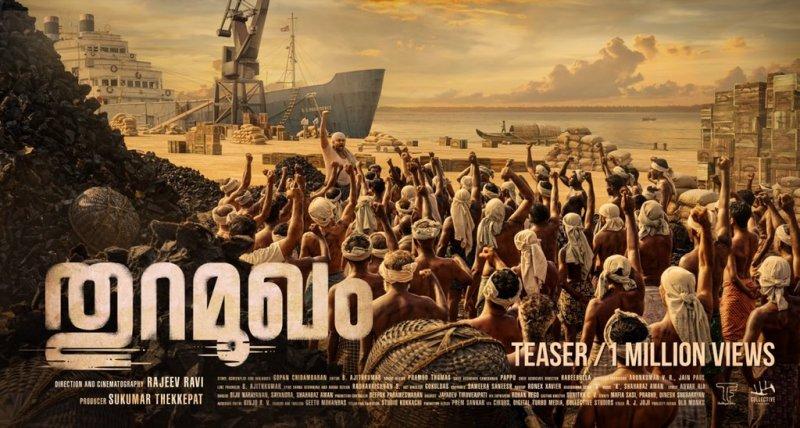 Thuramukham Malayalam Cinema Latest Stills 9799
