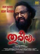 Albums Thureeyam Movie 6489