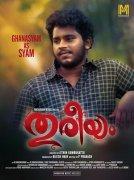 Malayalam Movie Thureeyam Latest Still 7287
