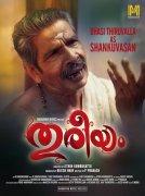 Thureeyam Malayalam Film Photo 8661