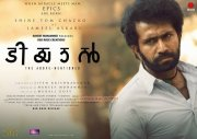 Malayalam Film Tiyaan New Photos 8633