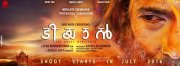 Tiyaan First Look Poster 233