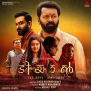 Tiyaan Malayalam Film New Wallpaper 8873