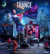2020 Photo Cinema Trance 1308