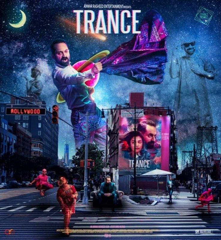2020 Photo Cinema Trance 1308
