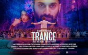 Feb 2020 Album Trance Malayalam Film 286