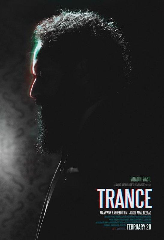 Feb 2020 Stills Trance Film 4243