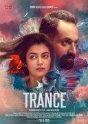 Malayalam Film Trance Recent Photos 9570
