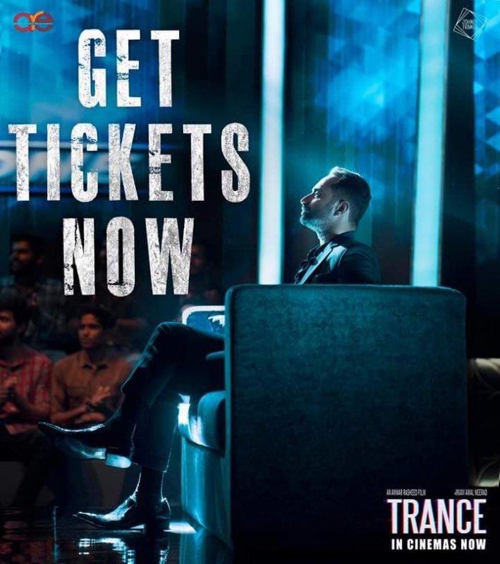 Mar 2020 Photo Malayalam Cinema Trance 6069