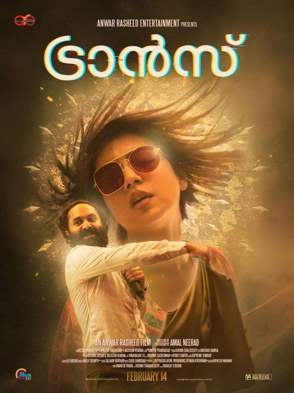 Trance Malayalam Film Feb 2020 Galleries 2469