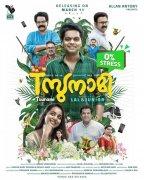 2021 Pictures Malayalam Cinema Tsunami 4564