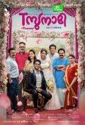 Mar 2021 Album Malayalam Cinema Tsunami 3846