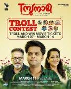 Mar 2021 Gallery Malayalam Cinema Tsunami 4209