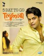 Recent Photo Tsunami Malayalam Film 6524