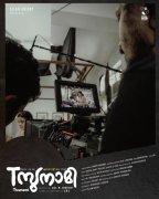 Recent Pics Tsunami Malayalam Film 3582