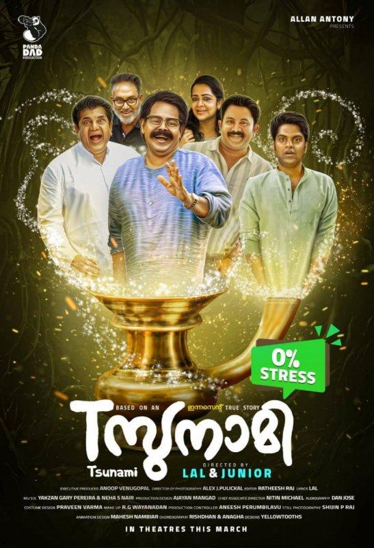 Tsunami Cinema New Album 1338