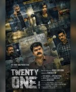 Twenty One Cinema Sep 2021 Albums 7452
