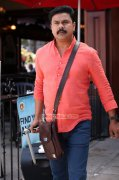 Gallery Dileep In Two Countries 56