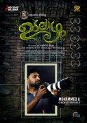 Malayalam Movie Udalazham Nov 2019 Photos 8076