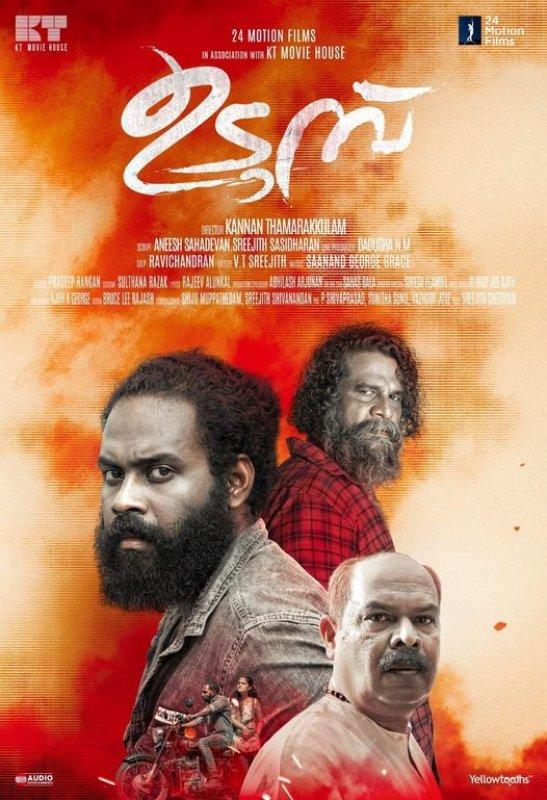 Udumbu Film Recent Still 6479