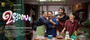 Latest Pictures Malayalam Movie Ullasam 1640