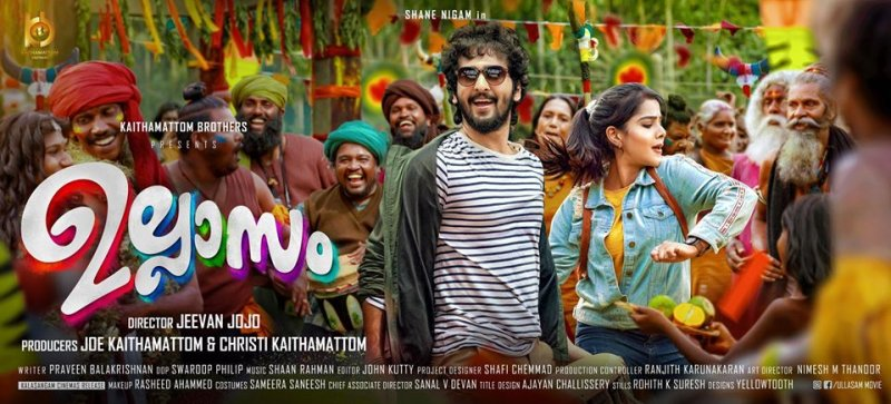 Ullasam First Look Poster 945