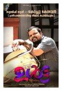 ULTA Movie Actor Subish Sudhi