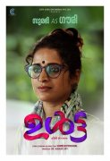 ULTA Movie Actress Surabhi