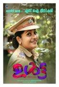 ULTA Movie Actress Thesni Khan
