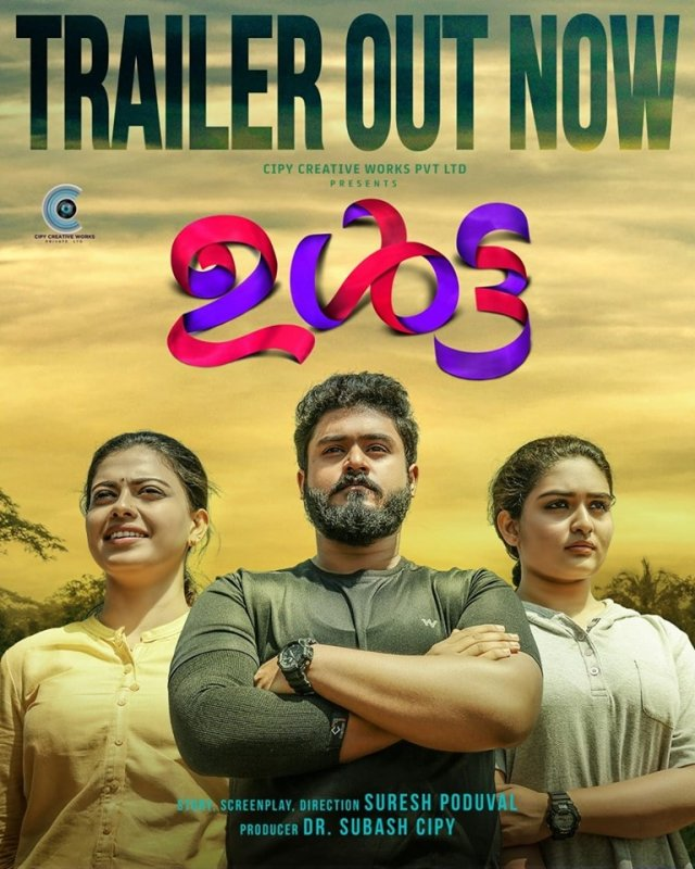 Latest Pics Ulta Malayalam Movie 4449
