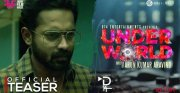 Asif Ali In New Movie Under World Movie Photo 9