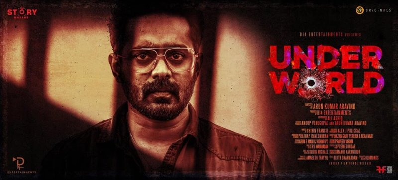 Asif Ali In New Movie Under World New Pic 34