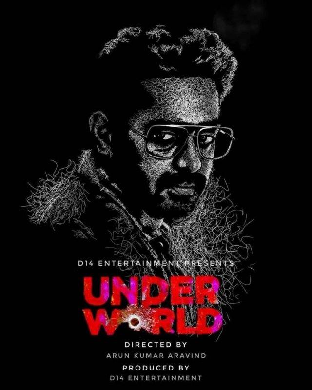Asif Ali Under World Movie Poster 94